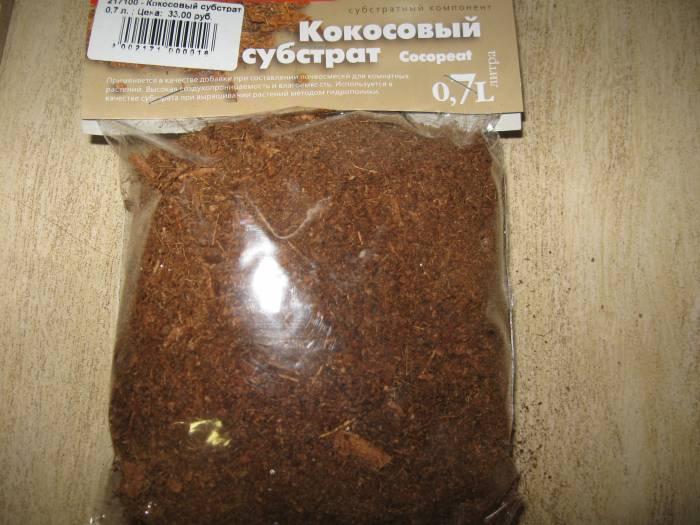 Как сделать кокосовый субстрат для улиток