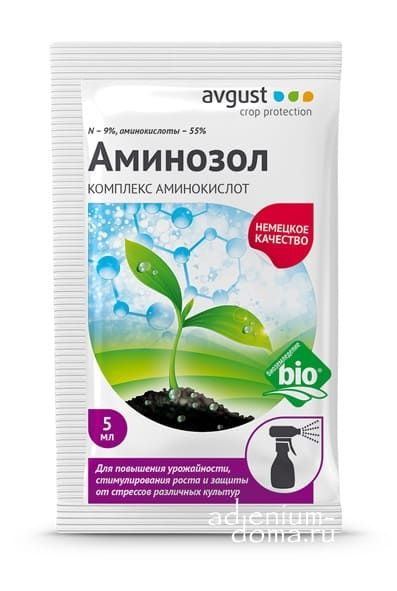 Стимулятор АМИНОЗОЛ Комплекс аминокислот 1