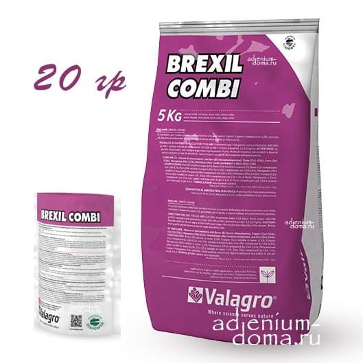 Удобрение BREXIL COMBI Брексил 1