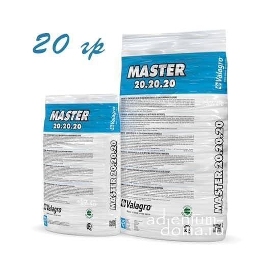 Удобрение MASTER 18.18.18+3 Мастер 1