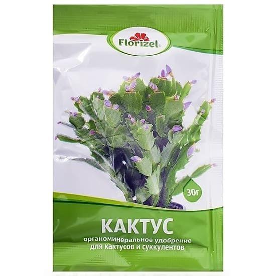Удобрение КАКТУС для кактусов и суккулентов 1