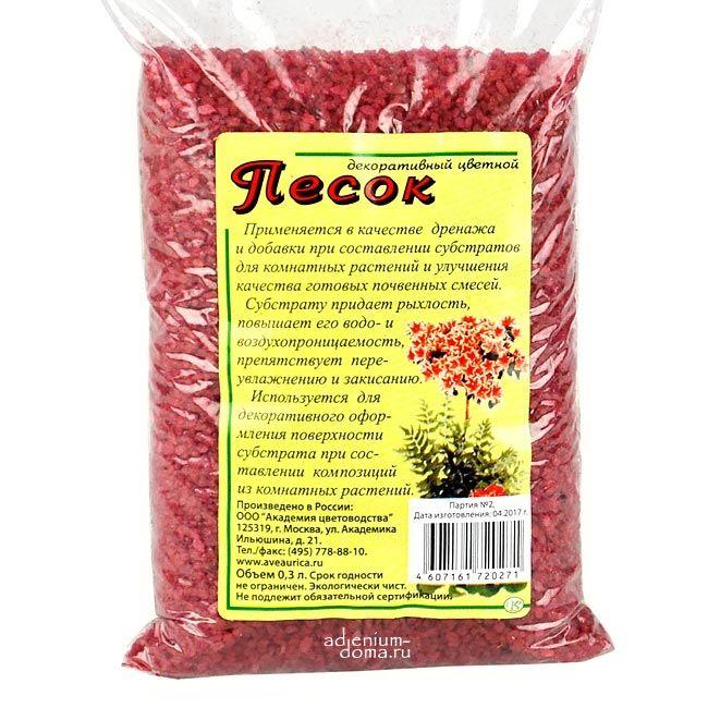 Фигурка Оберег Адениум Adenium Игрушка 1
