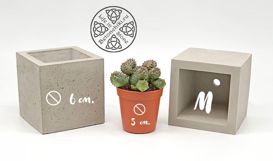 Горшок бетонный КУБ M 3